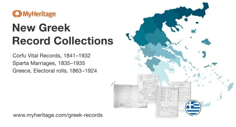 MyHeritage Releases Three Major Collections of Greek Historical Records (Graphic: Business Wire)