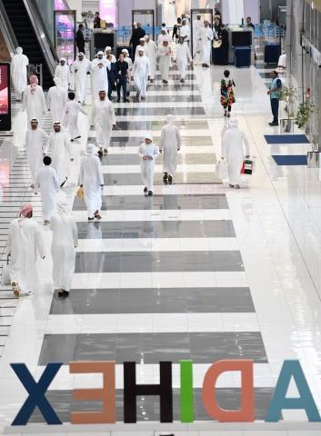 Impressive turnout at Abu Dhabi International Hunting and Equestrian Exhibition (ADIHEX) 2019 (Photo: AETOSWire)