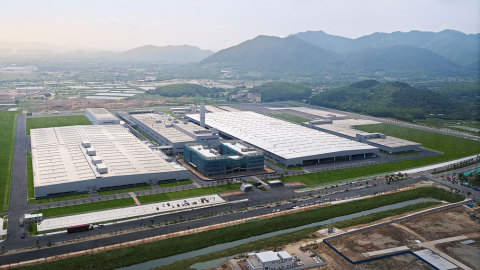Zhaoqing Xpeng Motors Intelligent Industrial Park (Photo: Business Wire)
