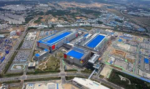 Samsung's Pyeongtaek Campus in South Korea. (Photo: Business Wire)