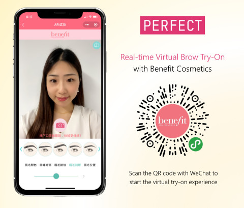 Perfect Corp. partners with Benefit Cosmetics to introduce its Brow Try-On AR program within the brand's flagship WeChat official account (Photo: Business Wire)