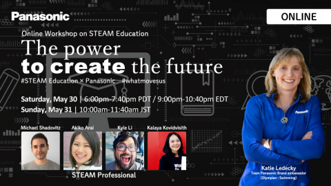 """Online workshop on STEAM Education """"The power to create the future"""" (Graphic: Business Wire)"""