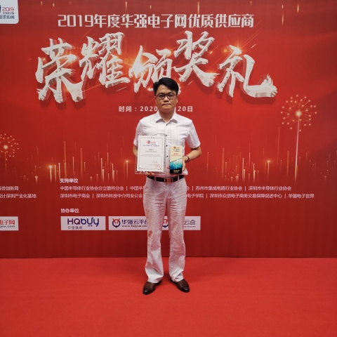 Ken Liu, Branch Manager of Heilind Asia Pacific, accepted the award on behalf of Heilind Asia (Photo: Business Wire)