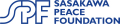 Sasakawa Peace Foundation Launches Special Online Coverage of COVID-19 Featuring Original Analysis and Expert Interviews