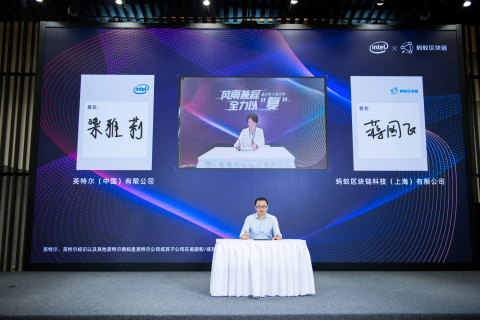 Geoff Jiang, Vice President of Ant Group, at a ceremony celebrating the partnership between Ant Group and Intel in Hangzhou, China on May 27, 2020 (Photo: Business Wire)