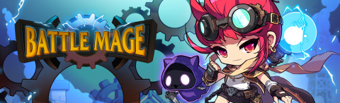 MapleStory M Battle Mage (Graphic: Business Wire)
