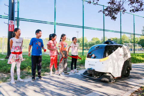 Idriverplus plans to place thousands of units of its unmanned, electric street cleaning vehicles, equipped with Velodyne Puck™ sensors, into commercial operation in China. (Photo: Idriverplus)
