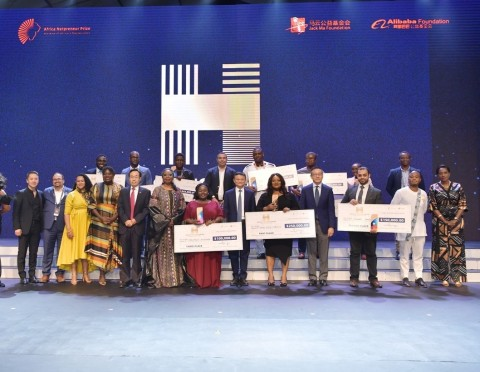 Africa Business Heroes Competition 2020 (USD 1.5M)