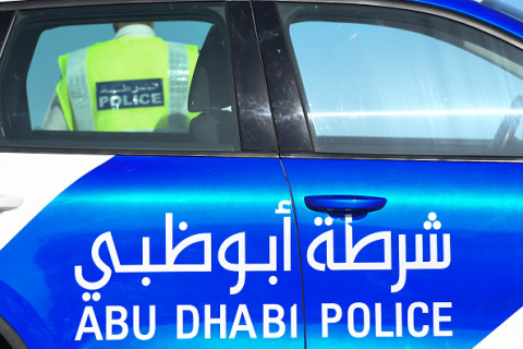 Hytera Keeps Abu Dhabi Police Connected (Photo: Business Wire)