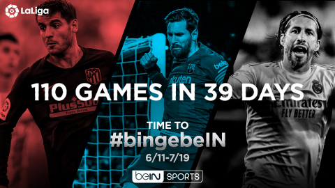 beIN SPORTS (Graphic: Business Wire)