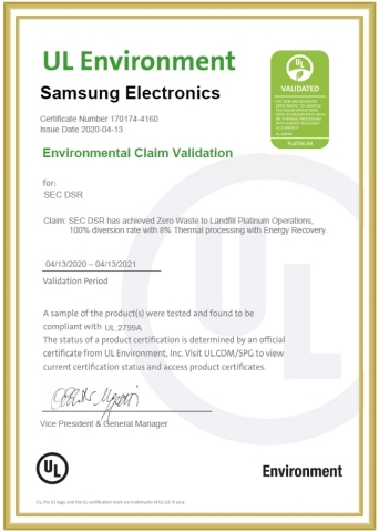Samsung's UL environment certification. (Graphic: Business Wire)