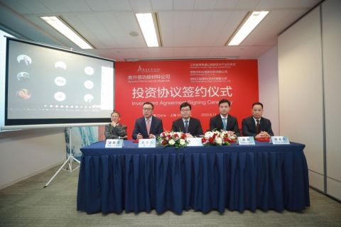 Dr. Kevin Wu (second from the left), Ascend's APAC senior vice president and managing director, is joined by representatives of Changshu Yushan High-tech Industrial Park and the owners of the newly acquired assets at a signing ceremony in Shanghai on June 11, 2020. (Photo: Business Wire)