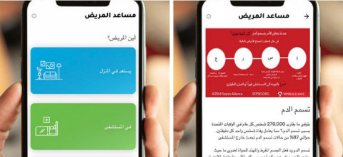 PatientAider® now available in Arabic (Photo: Business Wire)