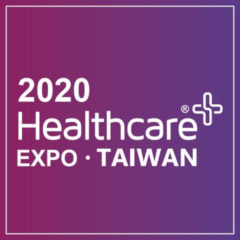 台湾は新興技術でCovid-19後の時代に備える。台湾医療科技展(2020年12月3〜6日)(写真:ビジネスワイヤ)