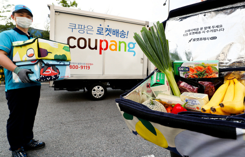 Coupang's fresh orders grew 7x year-over-year while it delivered effectively 100% of all orders within hours nationwide (Photo: Business Wire)