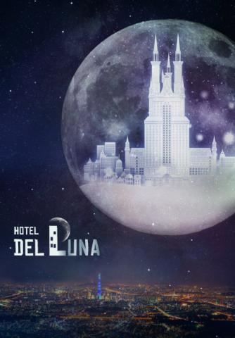 Hotel Del Luna (Photo: Business Wire)