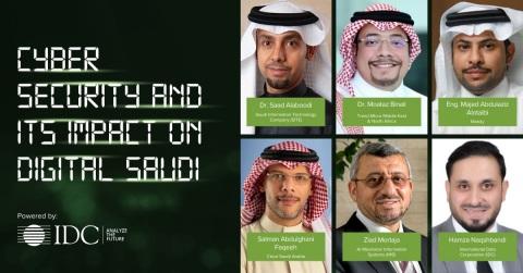New IDC Report Analyzes Saudi Arabia's Cybersecurity Landscape (Photo: AETOSWire)