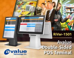 Avalue dual-display AIO POS touchscreen terminal RiVar (Photo: Business Wire)