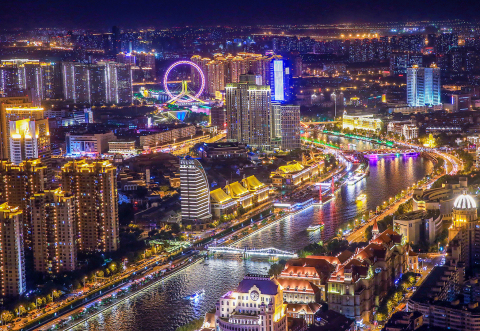 Night view of Tianjin, host city of the 4th WIC (Photo: Business Wire)