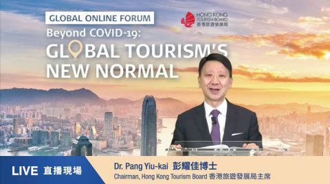 旅發局主席彭耀佳博士在「疫情後國際旅遊的新常態」網上論壇開幕致辭上強調,重建消費者信心對重啟旅遊業至為重要。 (Photo: Business Wire)
