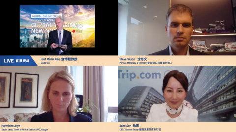 七位來自不同行業的世界知名講者在「疫情後國際旅遊的新常態」網上論壇中分享了最新的消費者情緒、疫情後旅遊趨勢和旅遊業新準則等各類商業見解。 (Photo: Business Wire)