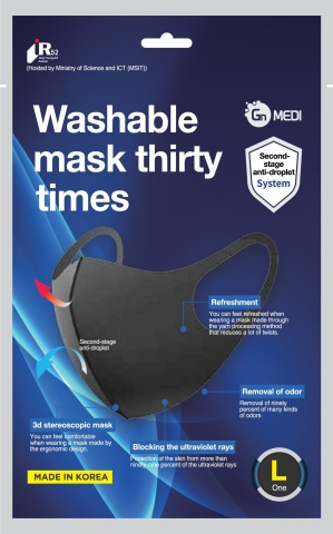 GN COS launched a Washable Mask that keeps 99.9% of antiviral function even after 30 times washing. It contains minerals which remove viruses, harmful germs, and odor. In addition, it is comfortable to breathe and protect the skin from 99% of the ultraviolet rays. (Graphic: Business Wire)