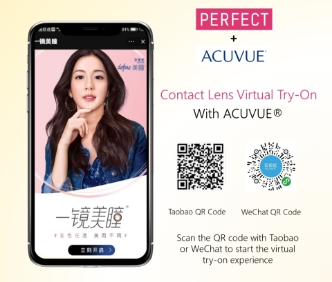 The first AR virtual try-on service for colored contact lenses offered in Taobao and WeChat mini programs. (Photo: Business Wire)