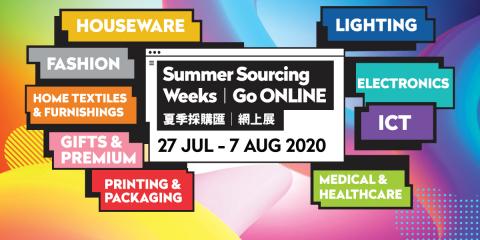 Neue virtuelle Messe im Juli - Summer Sourcing Weeks | Go ONLINE (Foto: Business Wire)