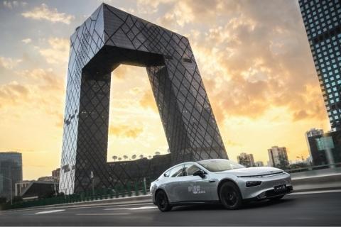 Xpeng P7 smart EV sports sedan. (Photo: Business Wire)