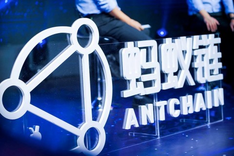 AntChain, a new technology brand for Ant Group?s blockchain-based solutions that also aggregates other digital technologies including AI, Internet of Things (IoT) and secure computation. (Photo: Business Wire)