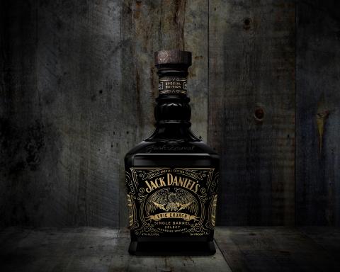 Jack Daniel's Single Barrel | Eric Church Special Edition (Photo: Business Wire)