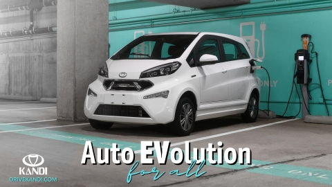 Kandi brings America's most affordable electric vehicles to market, announces August 18 virtual event to kick-off pre-sales (Photo: Business Wire)