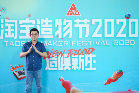 Chris Tung, Chief Marketing Officer of Alibaba Group, said that, Taobao has upgraded the popular TMF awards into a rating system that will provide year-long brand exposure and marketing resources to China's most talented and entrepreneurial young minds. (Photo: Business Wire)