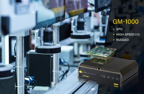 Cincoze GM-1000 for Machine Vision Applications (Photo: Business Wire)