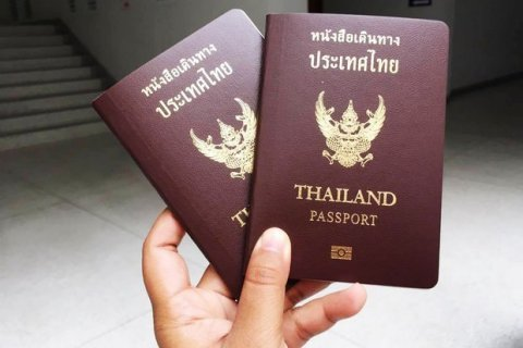 Passeports thaïlandais (Photo : Thales)