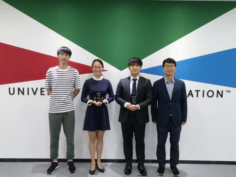 UDC IMID Award Recipients (left to right): Ao Liu, Huihui Zhu, Won Jae Chung, Jun Yeob Lee (Photo: Business Wire)