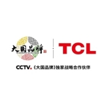 TCL Electronics' Revenue in the Second Quarter Increased by 36.6% Against Downward Trend to HK$10.28 Billion with Market Share Jumping to Second in the Global Market