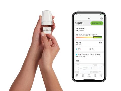 Propeller Health app and sensor with Breezhaler inhaler (Photo: Business Wire)