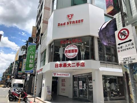 2nd STREET Ximen Taipei,外景 (照片:美國商業資訊)