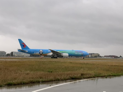 World's first CIIE-themed airplane launched by China Eastern Airlines arrives in London. (Photo: Business Wire)