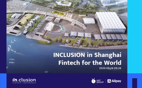 The inaugural INCLUSION Fintech Conference to foster global dialogue on how digital technology can help build a more inclusive, green, and sustainable world (Photo: Business Wire)