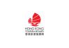 无惧疫情阴霾 香港赢得多个大型国际会展活动选址为举办城市