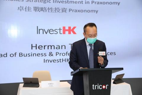 Mr. Herman Tse, Head of Business & Professional Services of InvestHK, witnessed the signing ceremony and delivered a speech. (Photo: Business Wire)