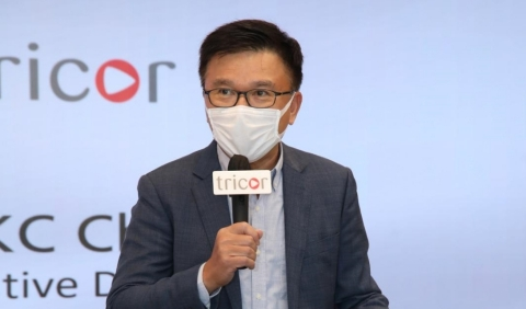 Prof. KC Chan, Non-Executive Director of Tricor Group, witnessed the signing ceremony and delivered a speech. (Photo: Business Wire)