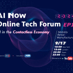 2020 AI NOW Examines AI in the Contactless Economy with ASUS and More