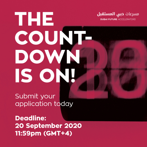 Submit your applications and be part of Dubai's innovation ecosystem (Photo: AETOSWire)