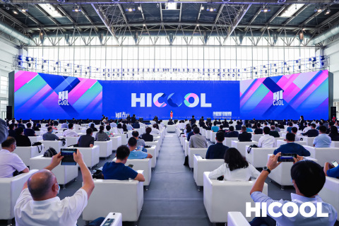 HICOOL Global Entrepreneur Summit and Entrepreneurship Competition Concludes with Business Fest in Beijing (Photo: Business Wire)