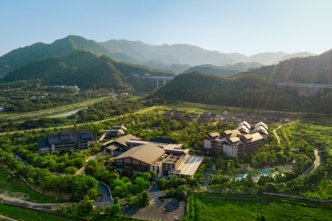 KHOS Qingyuan Destination (Photo: Business Wire)
