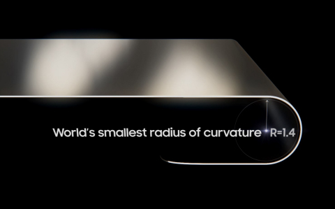 New Samsung Display OLED panel with world's smallest curvature (Photo: Business Wire)