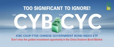 ICBC CSOP FTSE Chinese Government Bond Index ETF